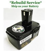 REBUILD Service Model: 975172-001