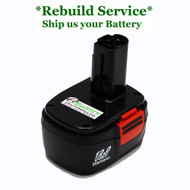 REBUILD Service Model: 130279001