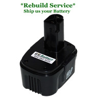 REBUILD Service Model: CDT112GU-104