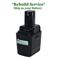 315.111040  REBUILD Service