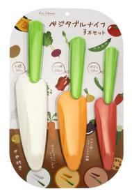 Kai Vegetable 3 Piece Knife Set