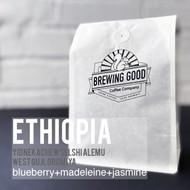 NEW! Ethiopia, Yidnekachew Seleshi Alemu, Guji