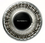 1989-1990 Plymouth Voyager Single OEM Wheel Cover Hubcap Part Number 4576415