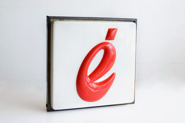SOLD - é Vintage French Channel Letter Light Box, Double Sided