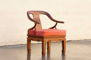 SOLD - James Mont Style Ming Horseshoe Chair, Vintage 1970s