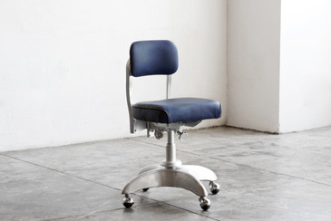 "SOLD - 1950s ""Goodform"" Task Chair"