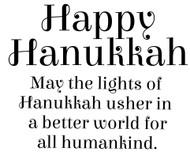 Happy Hanukkah, set of 2