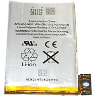 4XEM Replacement Lithium-Ion Battery For iPhone 3G