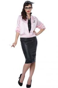 50's Satin Varsity Jacket Adult