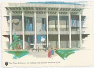 Kauffman Stadium (441266)