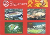 2004 Asian Cup Stadiums (GRB-1505)