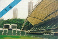Hong Kong Stadium (GRB-57)