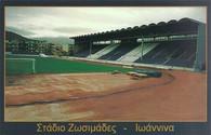 Zosimades Stadium (GRB-1065)
