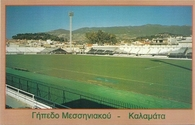 Messiniakos Stadium (GRB-1067)