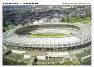 Ajinomoto Stadium (GRB-1884)