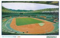 Ecopa Stadium (GRB-1179)