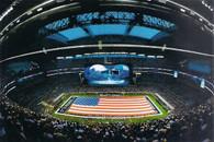 AT&T Stadium (CafePress-Dallas)