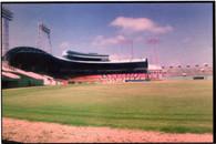 Estadio Quisqueya (VIP 69)