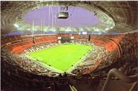 Donbass Arena (VIP 597)