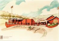 McCormick Field (1286)