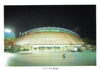 Tokyo Dome (Dome Issue 2)