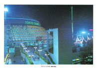 Tokyo Dome (Dome Issue 3)