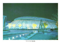 Tokyo Dome (Dome Issue 4)