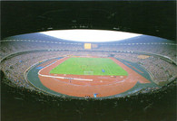 Olympic Stadium (Seoul) (Woojin Press)