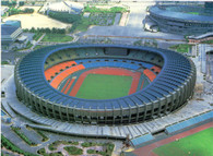 Olympic Stadium (Seoul) (Korean Air)