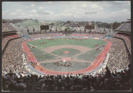 Dodger Stadium (1982 Philadelphia Phillies Issue)
