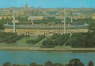 Luzhniki Stadium (1980)