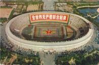 Workers Stadium (2 (1965))