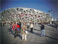 Beijing National Stadium (Zazzle-Beijing)
