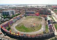 Harbin People's Stadium (WSPE-358)