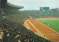 National Olympic Stadium (No# (Tokyo1))