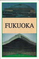 Fukuoka Dome (GRB-86)