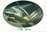 Seoul Dome (GRB-206)