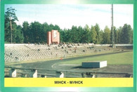 Traktar Stadium (GRB-148)