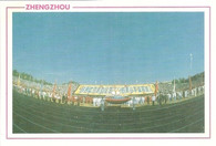 Zhengzhou Hanghai Stadium (GRB-343)