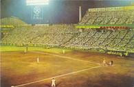 Korakuen Stadium (3 Korakuen)