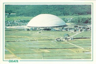 Odate Dome (GRB-338)
