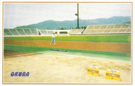 Yamagata City Athletic Stadium (GRB-678)