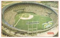 Jamsil Baseball Stadium (GRB-448)