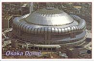 Osaka Dome (GRB-541)