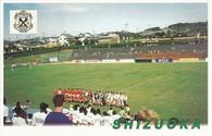 Yamaha Stadium (GRB-564)