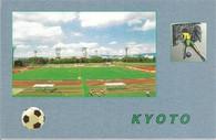 Nishikyogoku Stadium (GRB-569)