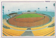Daegu Civic Stadium (GRB-315)