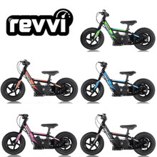 "Revvi 12"" KIDS ELECTRIC BALANCE BIKES"