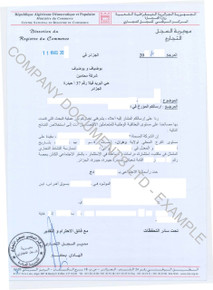 Example of an excerpt from a set of Algeria copy corporate documents.