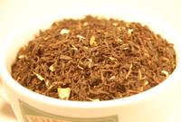 Wild Black Cherry Flavoured Tea